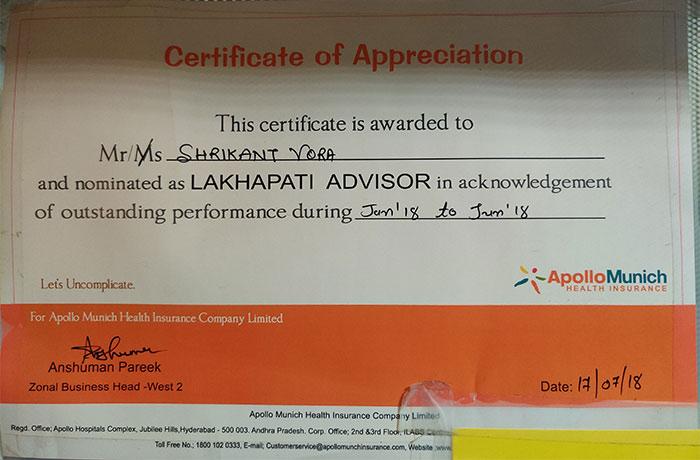 Achievements-25